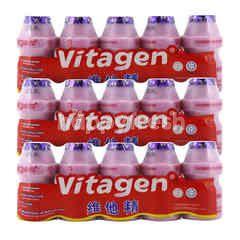 VITAGEN Grape Flavoured Cultured Milk Drink 625g Triplepack