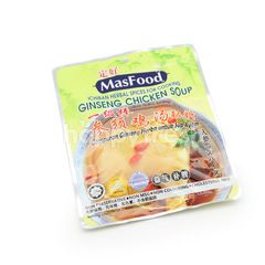 Masfood Ginseng Chicken Soup