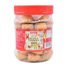 SING LONG Peanut Cookies