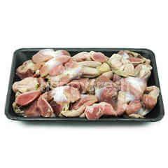 ABF Chicken Gizzard