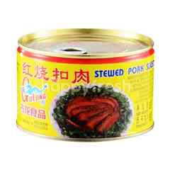 Gulong Stewed Pork Slices