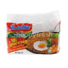 Indomie Special Flavour Fried Noodles