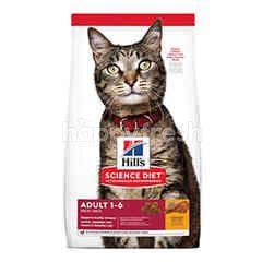 ฮิลส์ ไซแอนซ์ ไดเอท อาหารเม็ดสูตรแมวโต 1-6 ปี ออฟทิเมิล แคร์