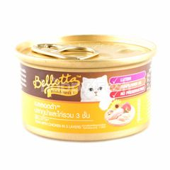 Bellotta Cat Food Tuna With Chicken In 3 Layers