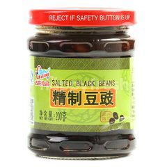 Gulong Salted Black Beans