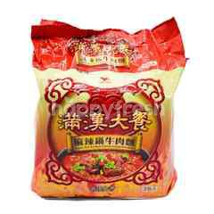 Uni President Super Hot Pot Beef Flavoured Instant Noodles (3 Packets)