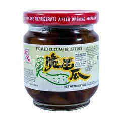 Master Pickled Cucumber Lettuce