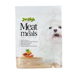 เจอร์ไฮ มีทแอสมิลส์ อาหารสุนัข รสไก่