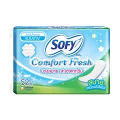 โซฟี คอมฟอร์ท เฟรช ไม่มีน้ำหอม แบบบาง 52 ชิ่น