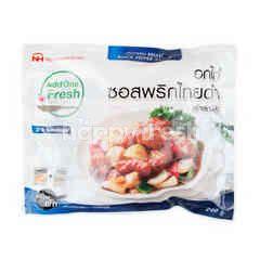 นิปปอนแฮม Nipponham อกไก่พร้อมซอสพริกไทยดำ