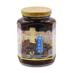 Hwa Nan Foods Shit Take Mushroom Paste With Preserved Salted Mustard