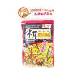 Yummy House Sliced Mustard Tuber With Black Fungus
