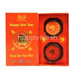 Burung Layang Terbang Fuk Ju Small Chinese Glutinous Cake (2 pieces)