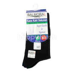 Balmoral England School Socks Elastic Spandex for Elementary School Kid Type SS 2-012 H (2 pairs)