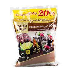 Tulip Cacao Dark Brown Colour