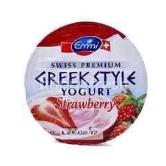Emmi Strawberry Greek Yogurt