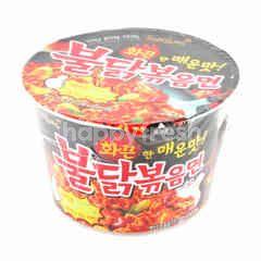 Samyang Instant Noodle Hot Chicken Flavour