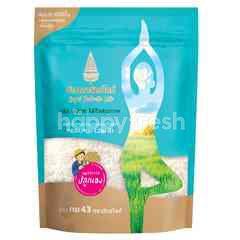 Royal Umbrella Lite Rice Low GI 1 kg