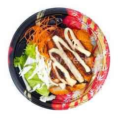 Aeon Donburi Katsu Ayam