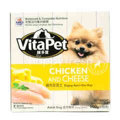 VITA PET Chicken Cheese