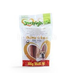 Jerhigh Chicken & Bacon For Dogs