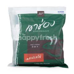 Khao Shong Espresso Coffee Mix Powder 3 in 1