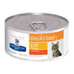 Hill's Perscription Diet Urinary Care Multicare Feline with Chicken Canned Wet Food PS-2-F7