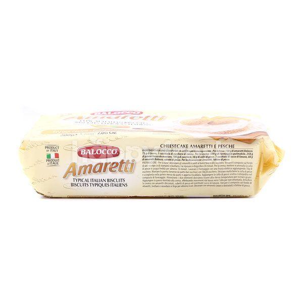 Balocco Amaretti Cheesecake Italian Biscuits