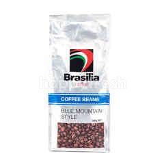 Brasilia Blue Mountain Style Coffee Beans