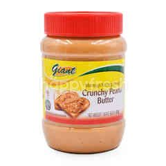 Giant Crunchy Peanut Butter