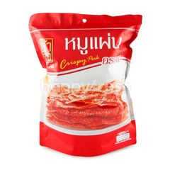 Chao Sua Crispy Pork