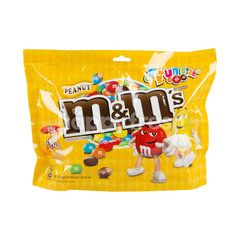 M & M's Fun Size Peanut Candies Chocolate