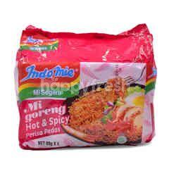 Indomie Instant Noodles (5 Packs)
