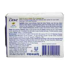 Dove Bar Soap White 100g