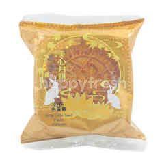 Mei Xin White Lotus Seed Paste Mooncake