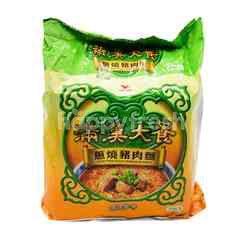 Uni President Chilli Pork Flavour Instant Noodles
