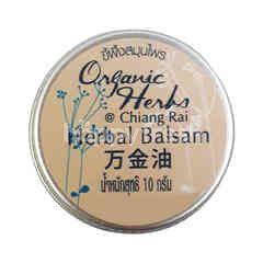 Organic Herbs Herbal Balsam 10 g