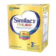 ซิลิแมค 3+ เอ็นวีอี เอไอ คิว พลัส 1300 กรัม