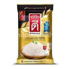 ตราพันดี พันดี ข้าวหอมมะลิใหม่ 100% (ทอง)