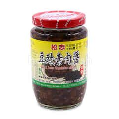 Shonzhi Black Bean Vogetarian Sliced