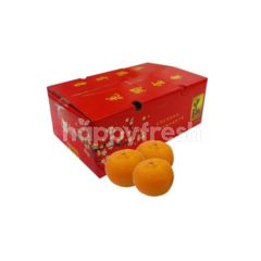 CNY Mandarin (24 Pieces)