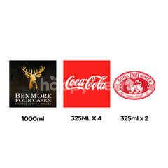 สินค้าขายยกเซ็ต เบนมอร์ โกลเด้น สแท็ค วิสกี้ & โคคา-โคลา โค้ก น้ำอัดลมกระป๋อง 4 กระป๋อง & สิงห์ น้ำโซดา 2 กระป๋อง
