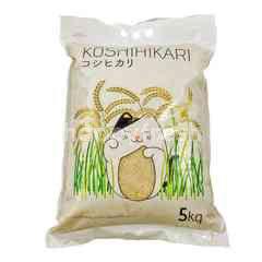 Koshihikari Beras Putih Jepang
