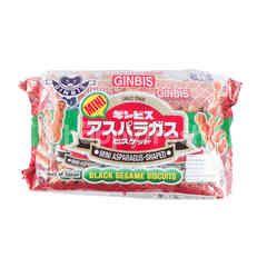 Ginbis Mini Asparagus-Shaped
