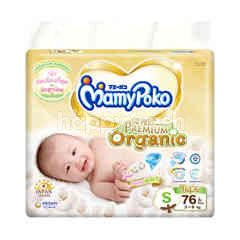 Mamy Poko Tape S 76 Pcs. Organic Cotton