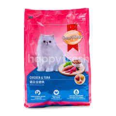 Smart Heart Chicken & Tuna Flavour Cat Food