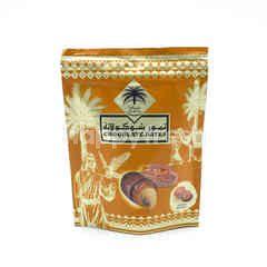 Siafa Chocolate Dates Hazelnut Flavoured