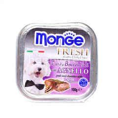 Monge Fresh Lamb (Agnello) Dog Food 100g