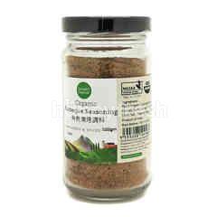 Simply Natural Organic Barbeque Seasoning
