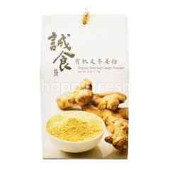 Zhang Village Organic Bentong Ginger Powder